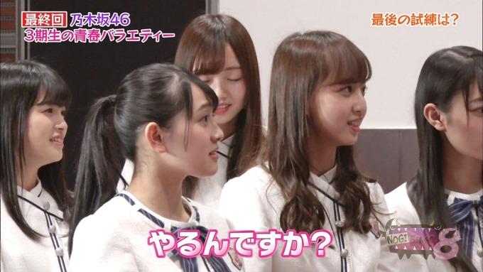 NOGIBINGO83期生 最後の試練① (35)