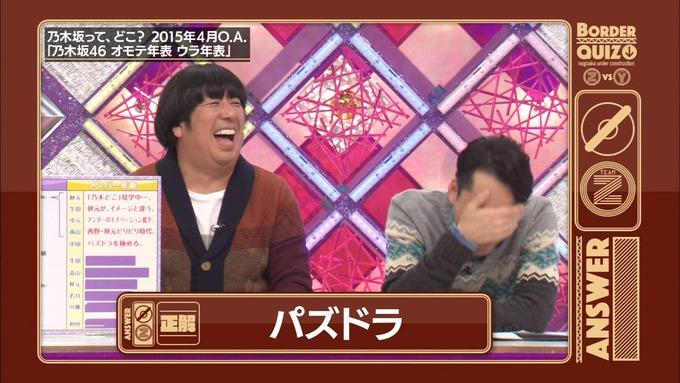 乃木坂工事中 ボーダークイズ⑧ (56)