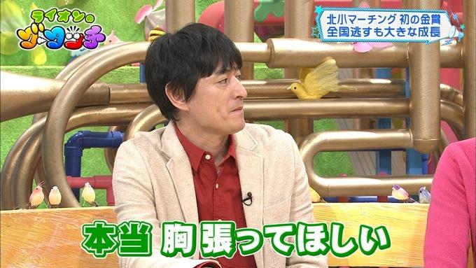 2 ライオンのグータッチ 西野七瀬 (15)
