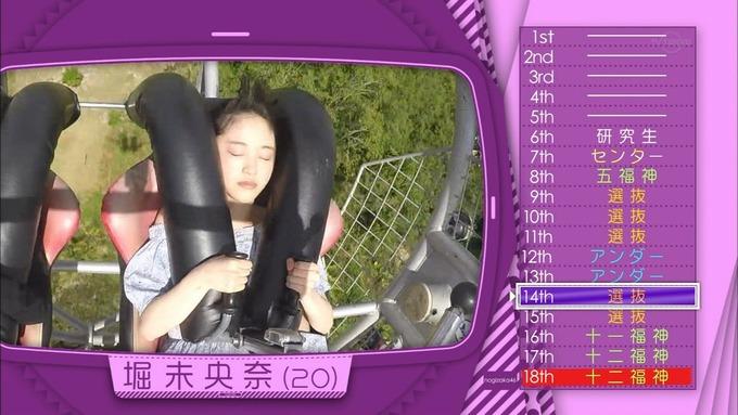 乃木坂工事中 18thシングル選抜 堀未央奈 (7)