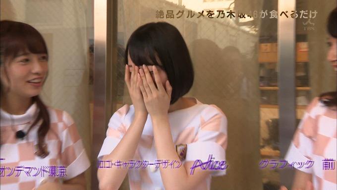 乃木坂46の食べるだけ①堀 衛藤 桜井 優里⑧ (29)