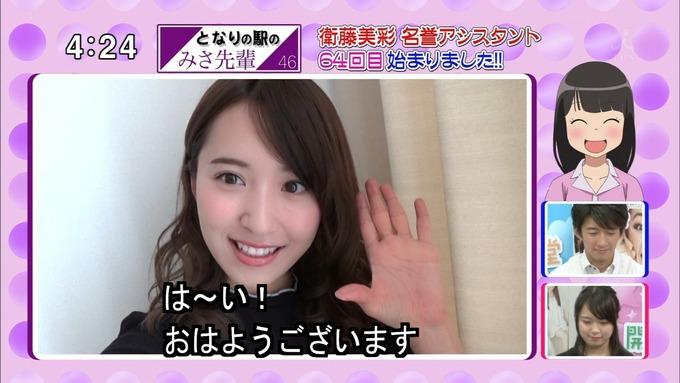 22 開運音楽堂 衛藤美彩 (3)