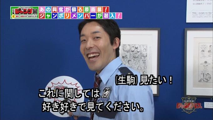 7 ジャンポリス 生駒里奈 (17)