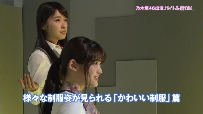 CM INDEX 乃木坂46 バイトル (21)