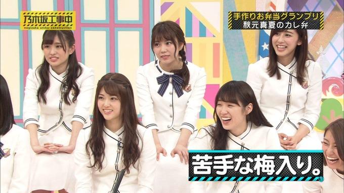 乃木坂工事中 お弁当グランプリ 秋元真夏③ (4)