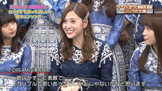 14 CDTV 乃木坂46① (63)