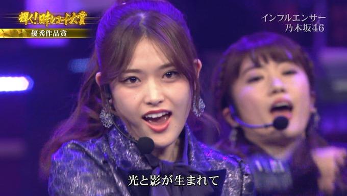 30 日本レコード大賞 乃木坂46 (91)