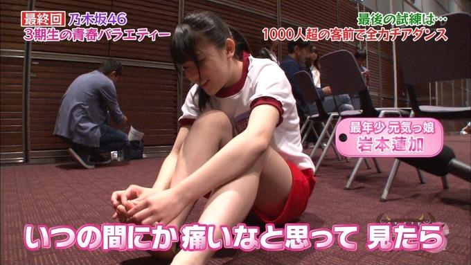 NOGIBINGO83期生 最後の試練③ (27)