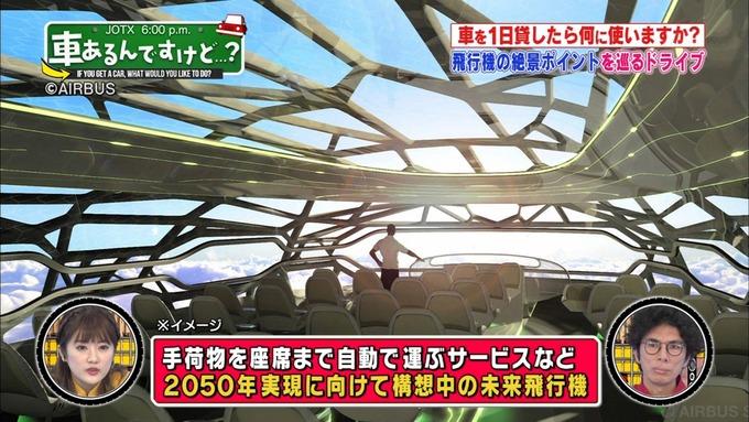 17 車あるんですけど 鈴木絢音 樋口日奈⑤ (58)