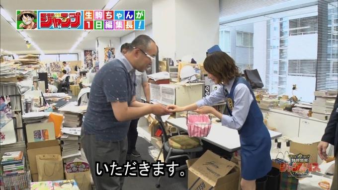 29 ジャンポリス 生駒里奈① (37)