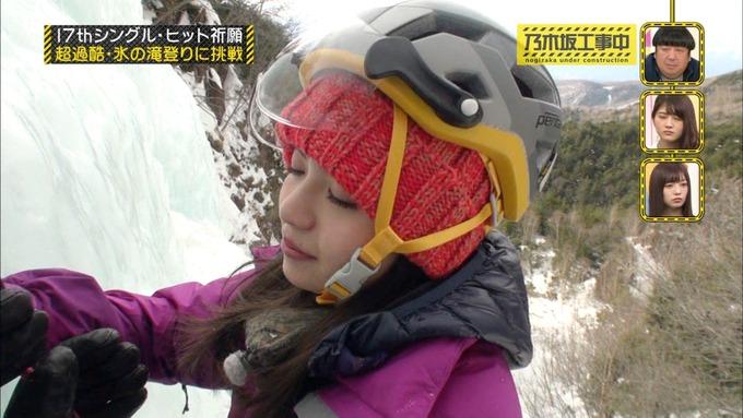 乃木坂工事中 17枚目ヒット祈願 齋藤飛鳥 (61)