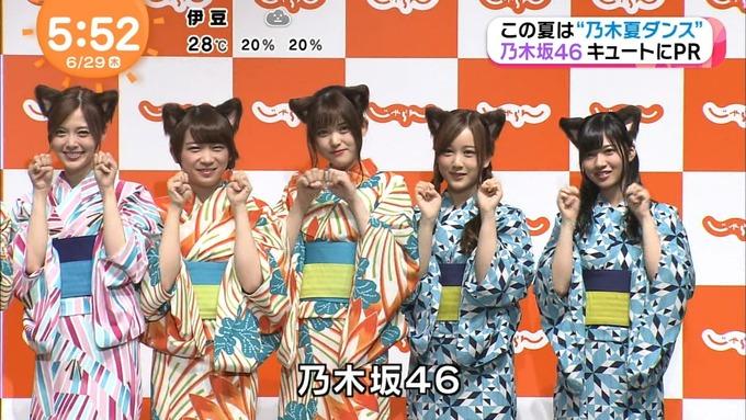 めざましテレビ じゃらん① 乃木坂46 (5)