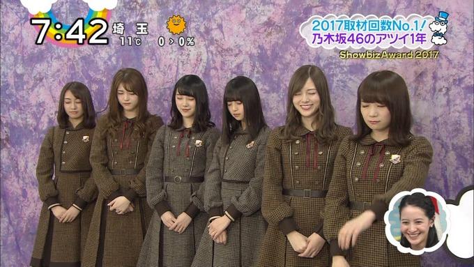 ShowbizAward 2017 乃木坂46 (19)