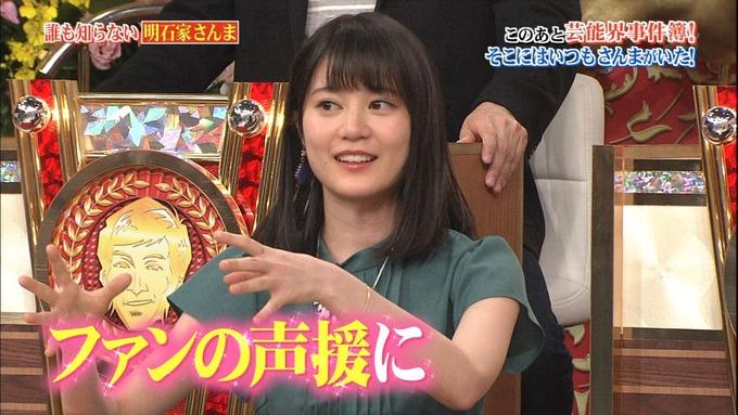 26 誰もしらない明石家さんな 生田絵梨花 (34)