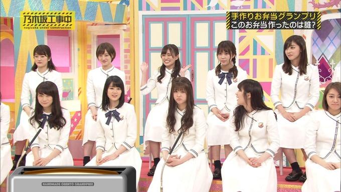 乃木坂工事中 お弁当グランプリ 伊藤かりん① (14)