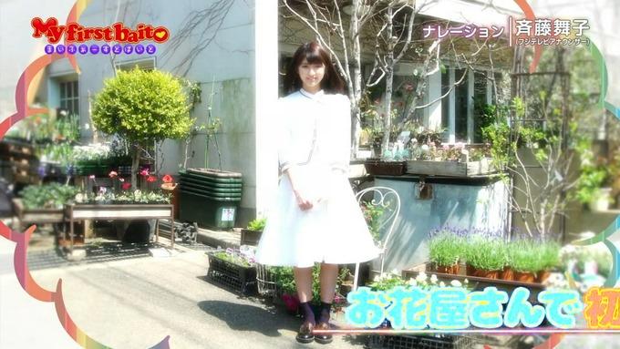 My first baito 井上小百合2 (6)