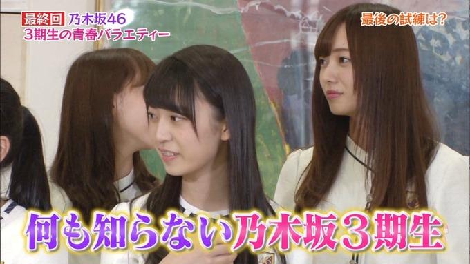 NOGIBINGO83期生 最後の試練① (12)