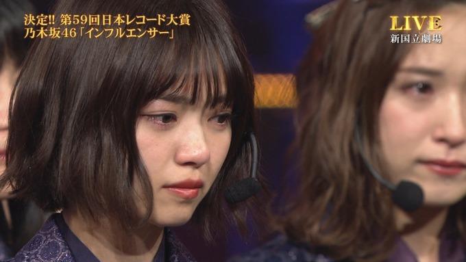 30 日本レコード大賞 受賞 乃木坂46 (45)