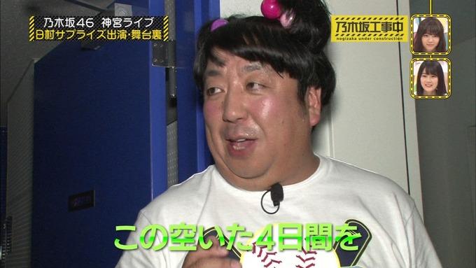 乃木坂工事中 日村密着⑦ (26)