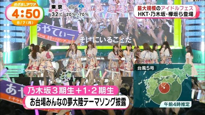 めざましアクア アイドルフェス 乃木坂46 (16)