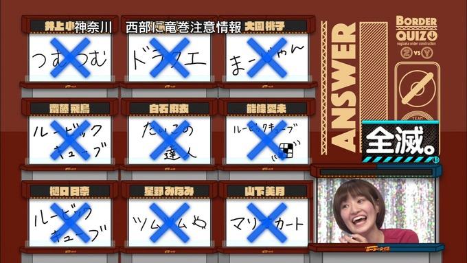 乃木坂工事中 ボーダークイズ⑧ (61)