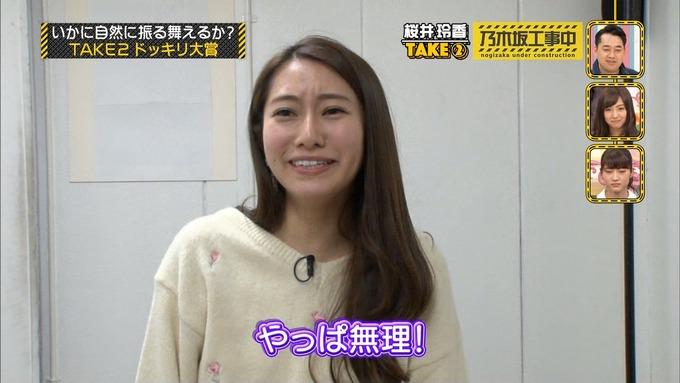 乃木坂工事中『ドッキリ大賞』桜井玲香 (26)