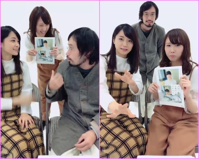 27 深川麻衣 永島聖羅 LINELIVE (765)