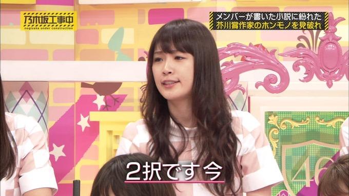 乃木坂工事中 センス見極めバトル⑧ (111)