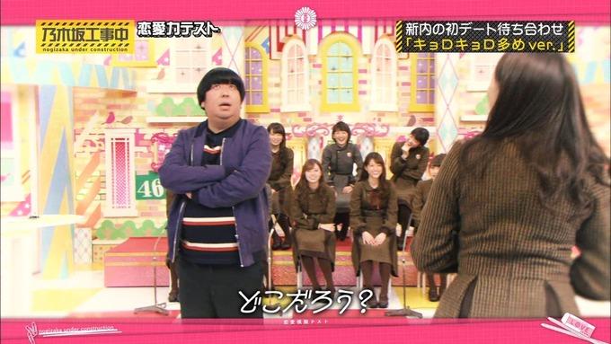乃木坂工事中 恋愛模擬テスト⑲ (55)
