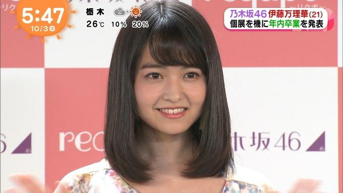 めざましテレビ 伊藤万理華 卒業 (16)