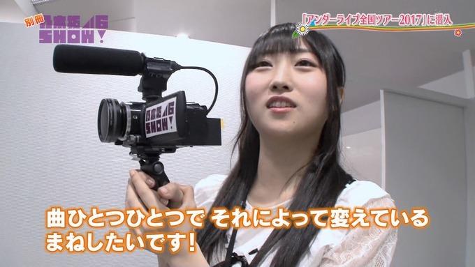 乃木坂46SHOW アンダーライブ (52)