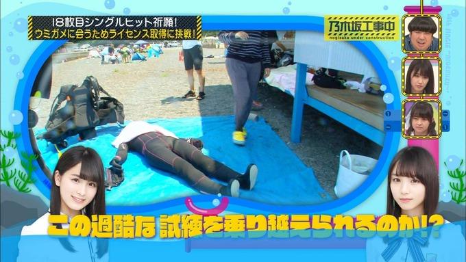 乃木坂工事中 18thヒット祈願③ (30)