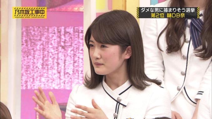 乃木坂工事中 将来こうなってそう総選挙2017⑩ (22)