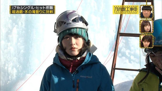 乃木坂工事中『17枚目シングルヒット祈願』氷の滝登り(4)