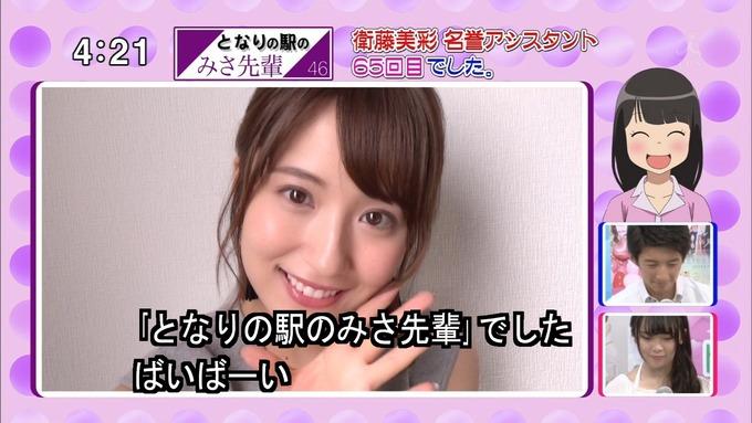 9 開運音楽堂 衛藤美彩 (35)