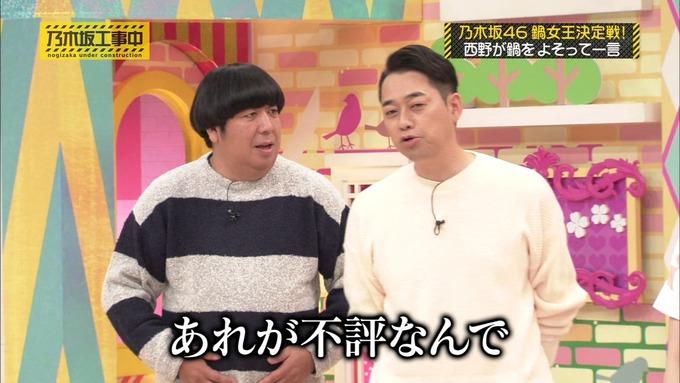 乃木坂工事中 鍋女王決定戦④ (3)