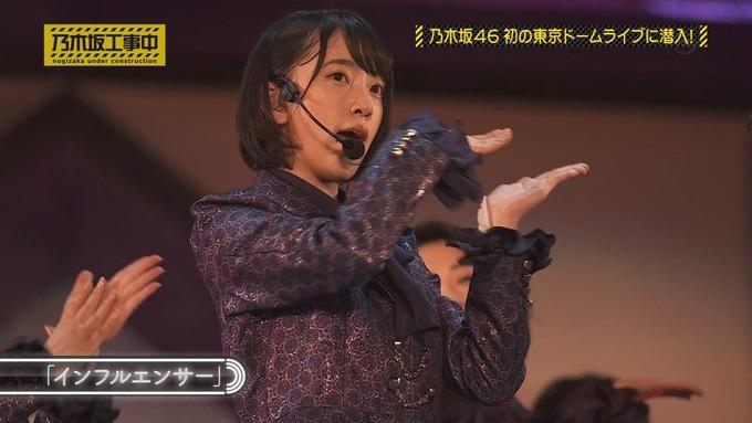 乃木坂工事中 鍋女王決定戦⑩ (32)