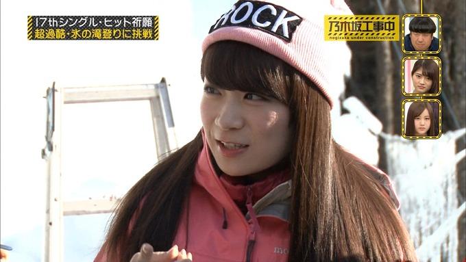 乃木坂工事中『17枚目シングルヒット祈願』氷の滝登り(18)