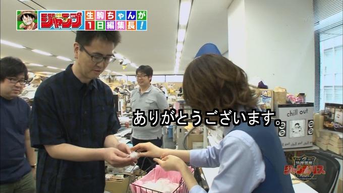 29 ジャンポリス 生駒里奈① (36)