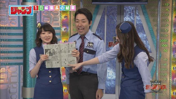 12 ジャンポリス 生駒里奈 (13)