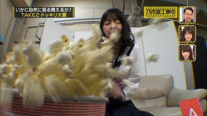 【乃木坂工事中】西野七瀬『ドッキリリアクション大賞』 (52)