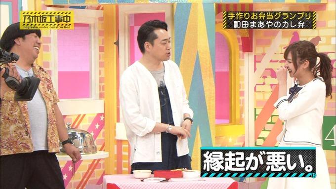 乃木坂工事中 お弁当グランプリ 和田まあや③ (26)