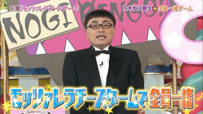 NOGIBINGO8#3団結力を高めよう チーズ (38)
