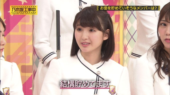 乃木坂工事中 将来こうなってそう総選挙2017⑧ (61)