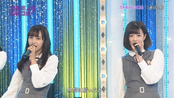 乃木坂46SHOW 新しい風 (20)