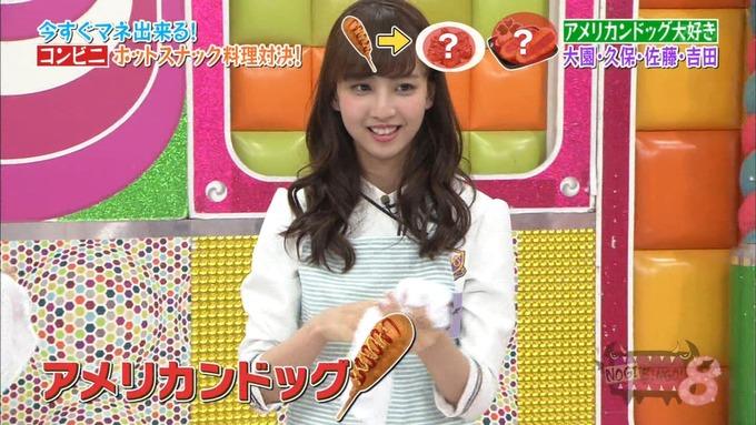 NOGIBINGO8 ホットスナック選手権 史緒里 綾乃 桃子 楓 (20)