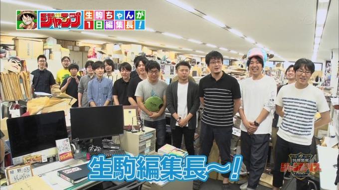 29 ジャンポリス 生駒里奈① (25)