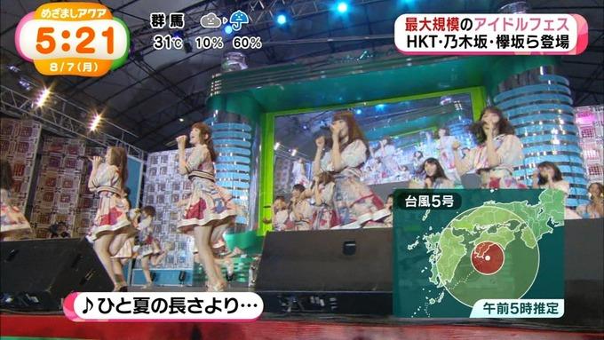 めざましアクア アイドルフェス 乃木坂46 (43)