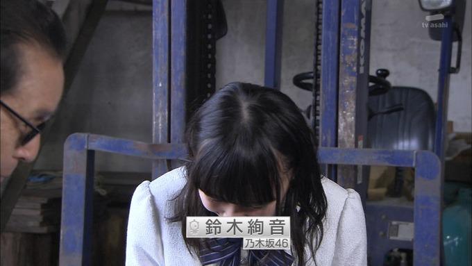 23 タモリ倶楽部 鈴木絢音① (18)