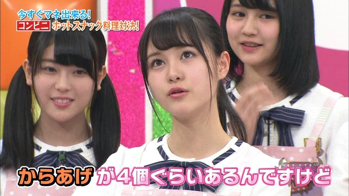 NOGIBINGO8 ホットスナック選手権 理々杏 蓮加 美月 麗乃 (29)